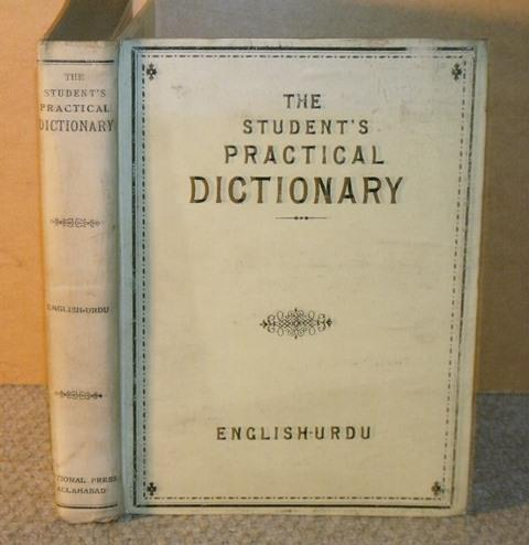 Image for The Student's Practical Dictionary, Anglo-Urdu. New and Enlarged Edition.